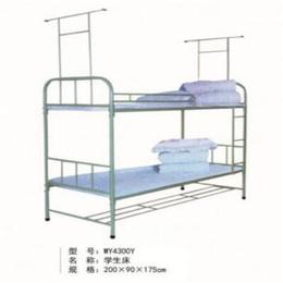 学生两层公寓床缩略图