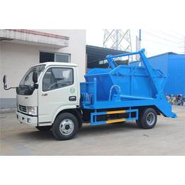 环卫垃圾处理qy8千亿国际 5吨地埋式摆臂垃圾处理车