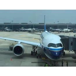 温州永嘉到昆明机场航班托运航班跨省带货