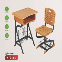 学生课桌椅厂家缩略图