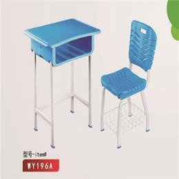 教室课堂课桌椅缩略图