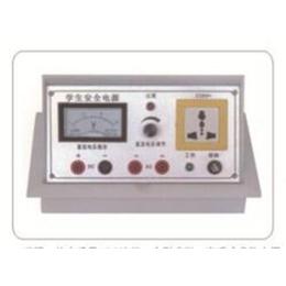 学校实验室设备电源盒