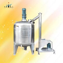 热销不锈钢液体搅拌罐润滑剂胶粘剂混合搅拌机环氧树脂漆混合机
