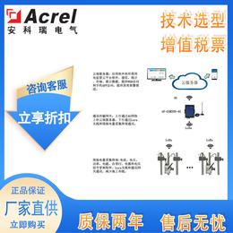 分表计电排污在线监测 安科瑞AEW100-D36X计量电表