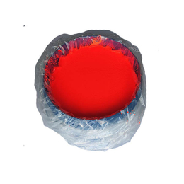 厂家直销文教用品水彩颜料丙烯颜料水彩笔专用环保水性色浆大红缩略图