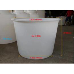 加厚850升   大口塑料圆桶储水桶缩略图