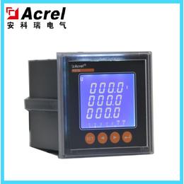 安科瑞PZ80L-AV3-J 带报警 液晶 数字式三相电压表