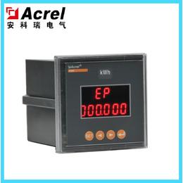 安科瑞PZ80-E3-KC多功能电子计量仪表 数显表