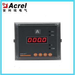 安科瑞单相电流表PZ96-AI-J带报警功能