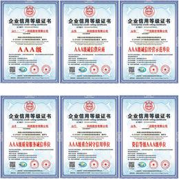 质量信得过平安国际证书申请周期