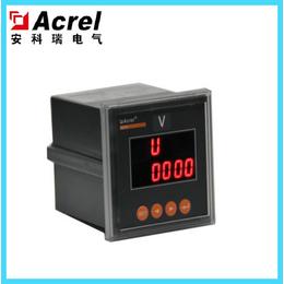 安科瑞PZ72-AV 智能单相电压表 厂家直销缩略图