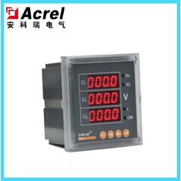 可编程数显电压表 PZ72-AV3-M 安科瑞经济型仪表缩略图