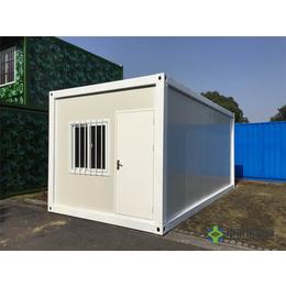 北碚区集装箱-中莱集装箱-集装箱式活动房