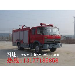 辽宁省重汽水罐消防车价格 水罐消防车亚博国际版