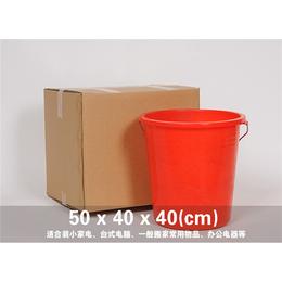 彩盒印刷厂-徐州彩盒-熊出没包装质量优(查看)