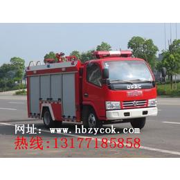 大连市小型消防车哪有价格多少13177185858