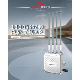 A756千兆户外无线覆盖AP户外WiFi基站铁壳室外AP