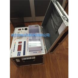 绝缘油介电强度自动测试仪公司- 武汉四维恒通公司