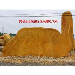 四川廣漢原石大型園林庭院噸位駁岸假山風景觀賞石