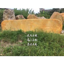 雲南省昆明市原石場低價銷售天然景觀石 大型黃蠟石 刻字石