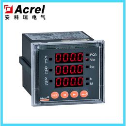 可清零数显电表Z72-E4-H 安科瑞多功能电力仪表