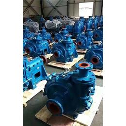 灵谷水泵-渣浆泵-高扬程渣浆泵