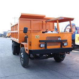 矿用四不像自卸车可定制矿山出渣车 井下巷道运输车厂家