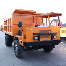 四不像运矿机巷道翻斗车KA-151型厂家直销性能可靠