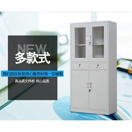 郑州久诺家具常年供应办公文件柜 优质储物柜