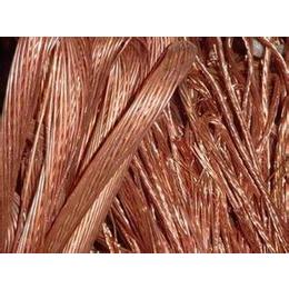 武汉易德物资回收(图)-废铜回收多少钱一斤-汉南废铜回收