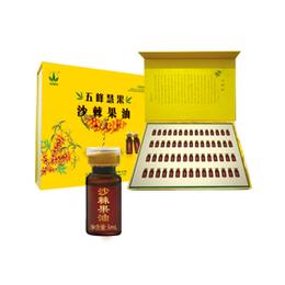 五峰慧果3ml沙棘果油沙棘籽油礼盒装