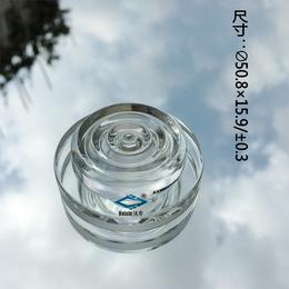 菲涅尔螺纹镜透镜 螺纹镜 灯具高硼硅玻璃透镜缩略图