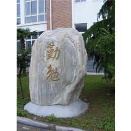 北京景观石设计-南阳伟业天正联系电话(图)-园林景观石设计手机app平面设计图片