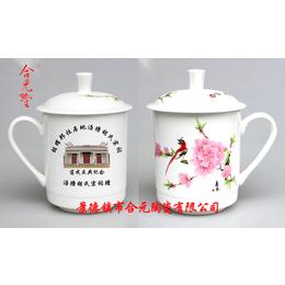校庆活动留念礼品陶瓷杯 景德镇骨质瓷茶杯印LOGO