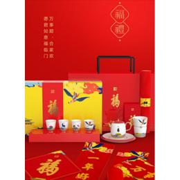 国潮文创礼品陶瓷茶具定做加字