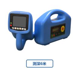 供应厂家直销管线探测仪PQWT-GX700