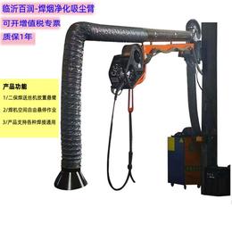 百润机械-焊接空间悬臂-防摆动定位式焊接空间悬臂制造