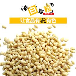 广州源厂研制赢特蛋白颗粒代餐棒食品原料