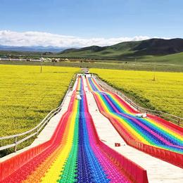 旅遊度假區遊樂設備彩虹滑梯七彩滑道防凍耐曬旱雪毯