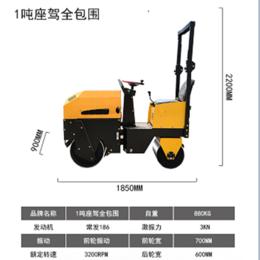 小型壓路機 座駕式小型壓路機 小型壓路機價格