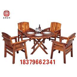 防腐木休闲桌椅