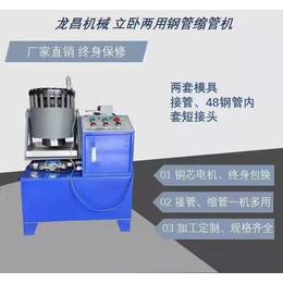 进口压管机液压管缩管机挡线扣压机橡胶软管扣管机油管锁管机