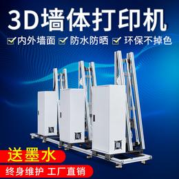 廣東漢皇萬能牆體噴繪立體彩繪機