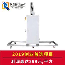廣州漢皇9D立體牆體壁畫機-高精度