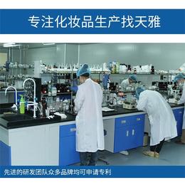 廣州化妝品OEM加工哪家便宜優選企業