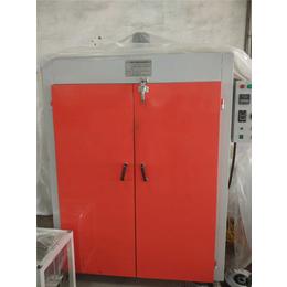 远红外箱式烘干箱全自动烘干箱缩略图