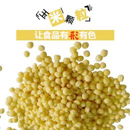 廣州源廠研制贏特玉米顆粒代餐棒食品原料