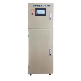 在线多参数PH余氯浊度柜式检测仪