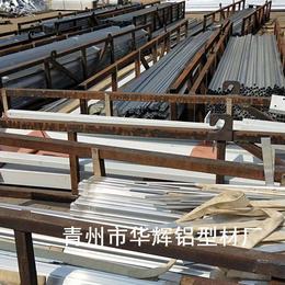 低价出售阳光板大棚铝型材 智能大棚铝材 欢迎咨询缩略图