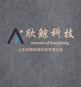qy8千亿国际|授权网站有限公司